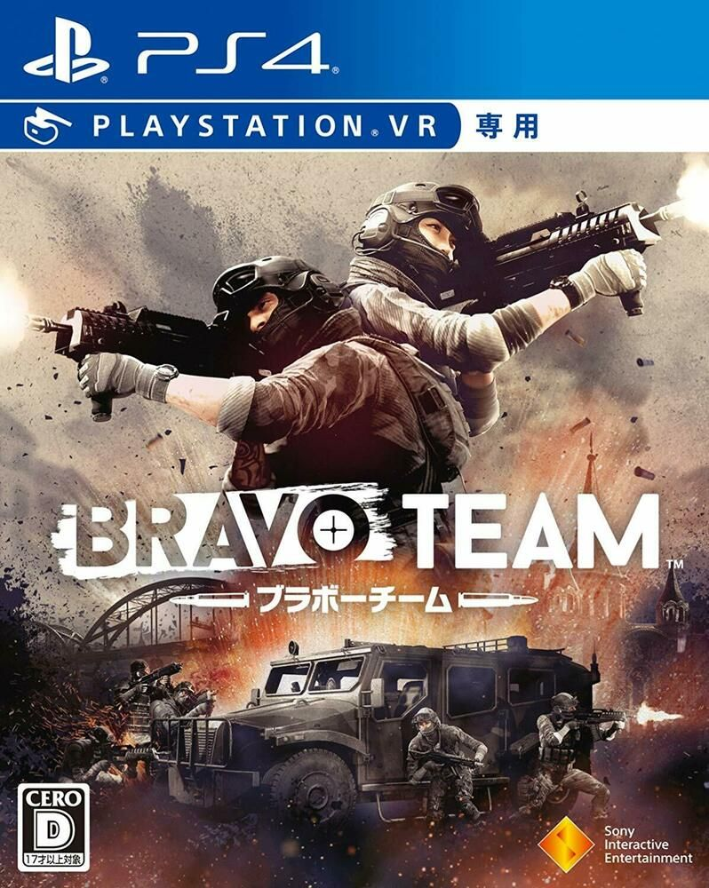 PS4 Bravo Team Japan NEW F/S ps4 gaming video Ps4