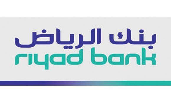 Job Vacancy At Riyad Bank In Saudi Arabia Company job