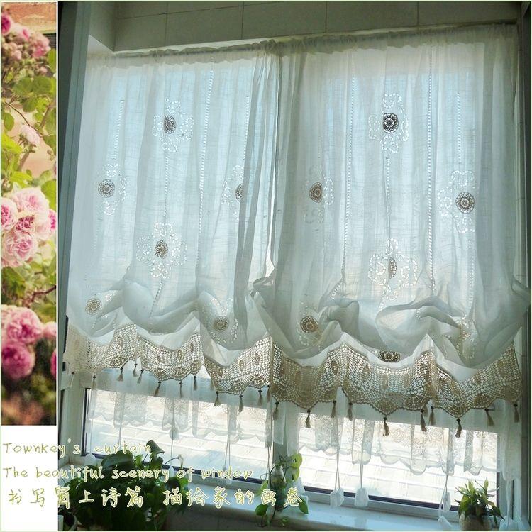 Adjustable Balloon Curtain, Balloon Curtains For Living Room
