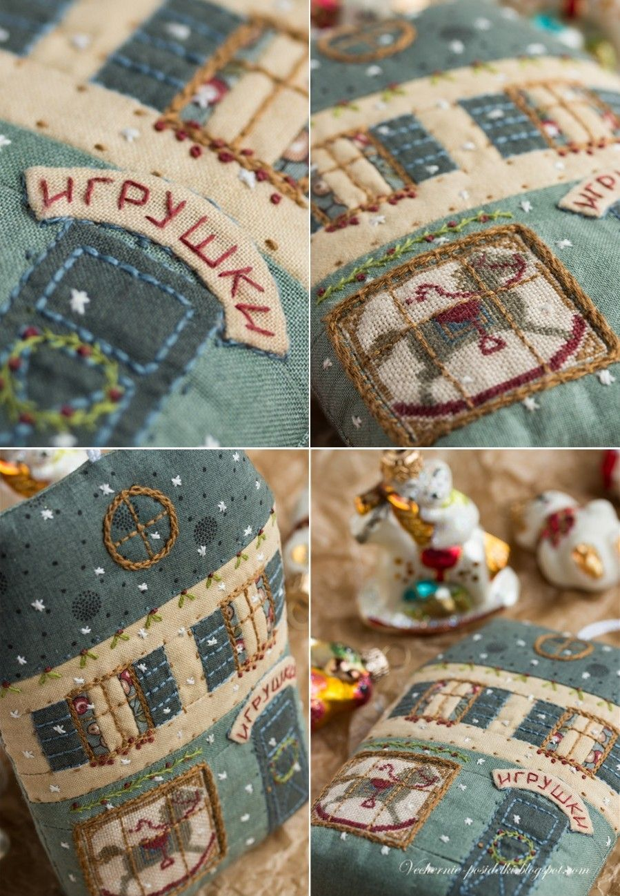 Магазин игрушек / Toys shop - Вечерние посиделки - Stunning embroidery, cross stitch and sewn goods - amazing work!