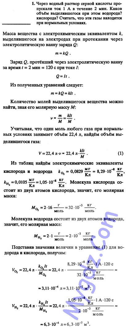 Готовые домашние задания а.г.мордкович и.м смирнова 11 класс