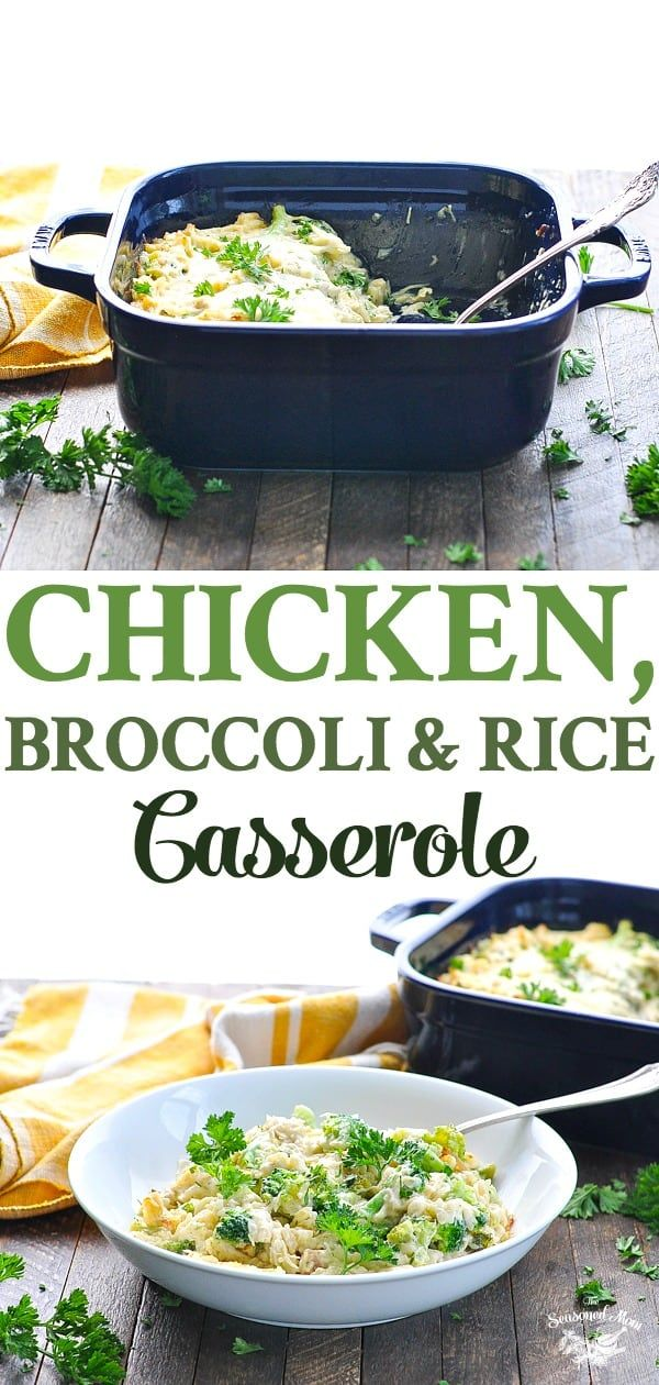 Dump-And-Bake Chicken Broccoli Rice Casserole  Recipe -3056