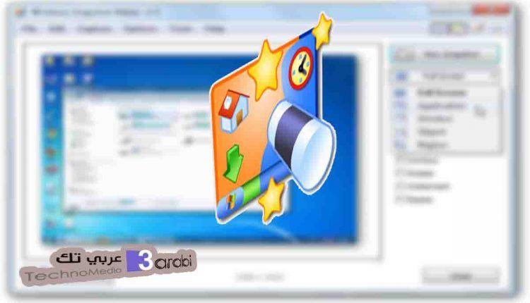 تحميل برنامج Winsnap لالتقاط صور للشاشة وتعديلها للكمبيوتر عربي تك Tech Logos Georgia Tech Logo School Logos