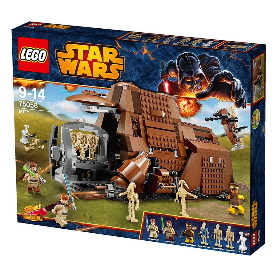 Toys Are Us Star Wars : Lego star wars mtt toys r us australia let s build