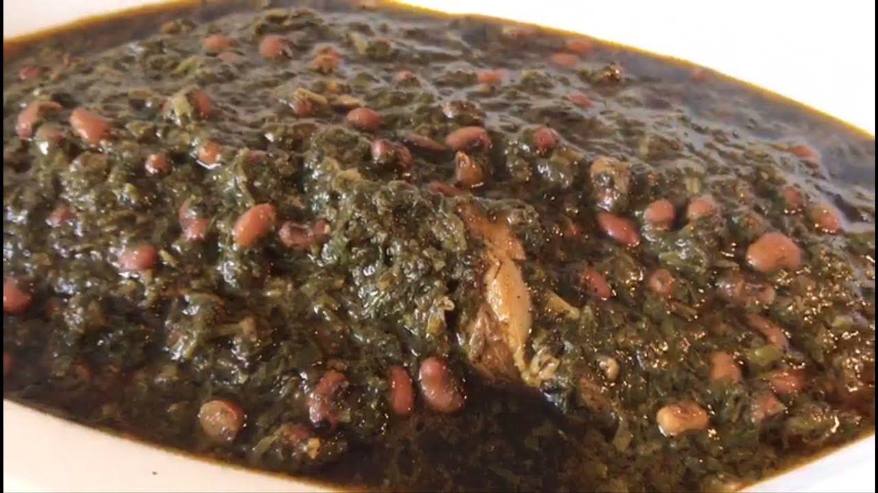 مرقة السبيناغ العراقيه السبزي اكلات عراقية Youtube Food Recipes Beef
