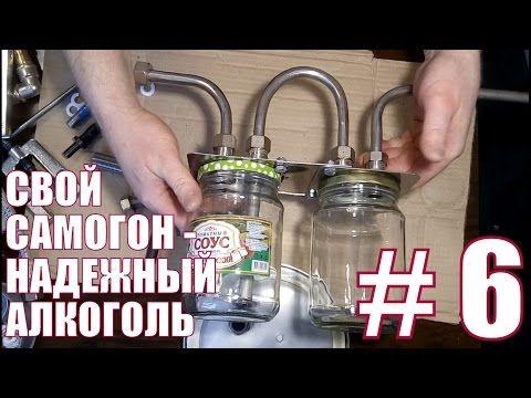 Как сделать своими руками водку