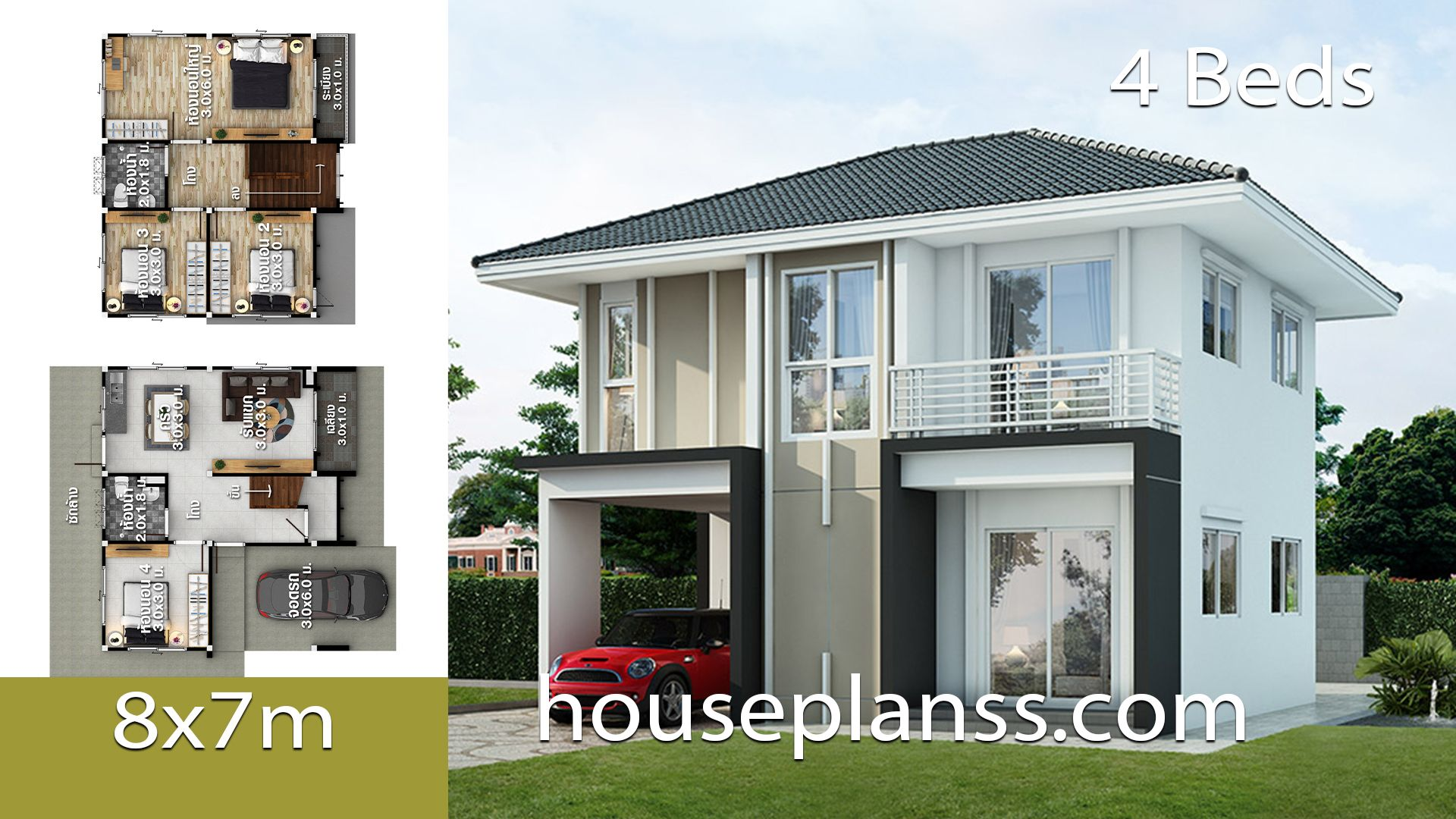 House Plans Design Idea 8x7 With 4 Bedroomsthe House Has Building Size M X M 8 00 X 7 00land S In 2020 Two Story House Design House Design Small Modern House Plans