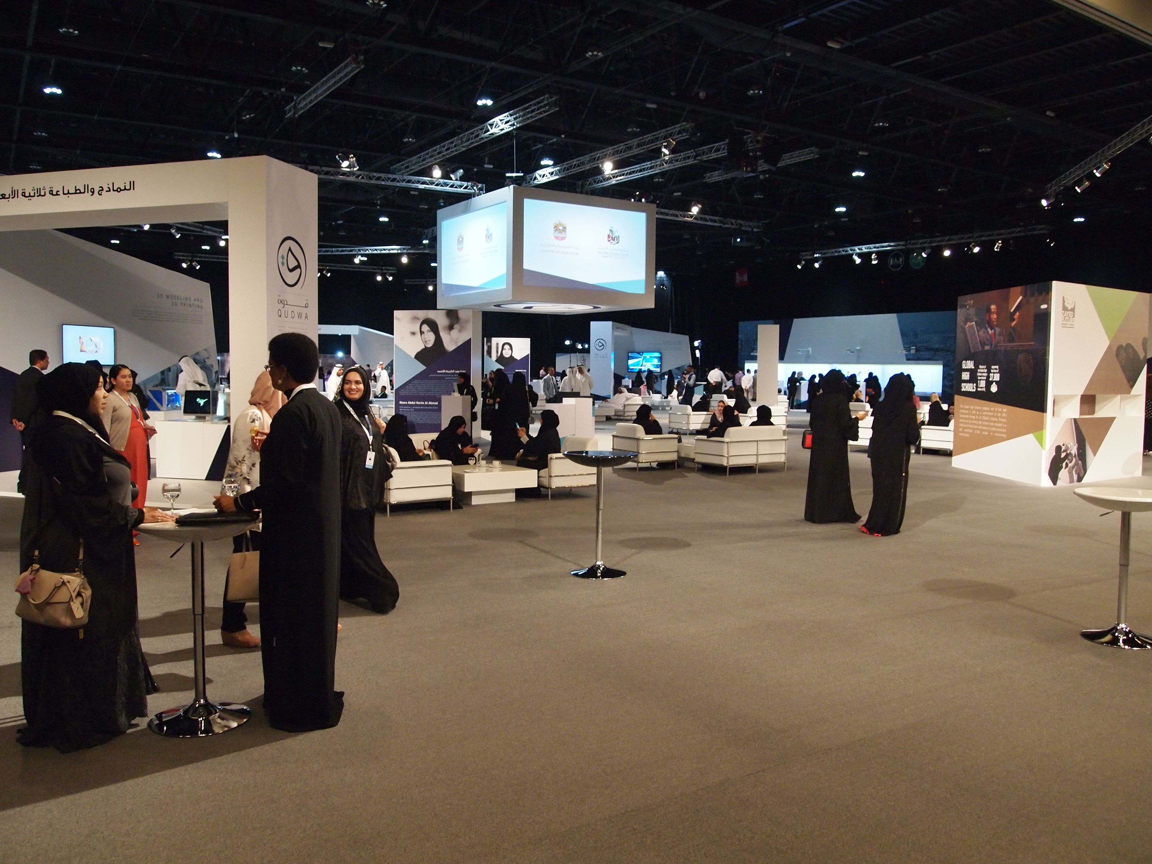 At the Qudwa Teachers' Forum which was held in Abu Dhabi to