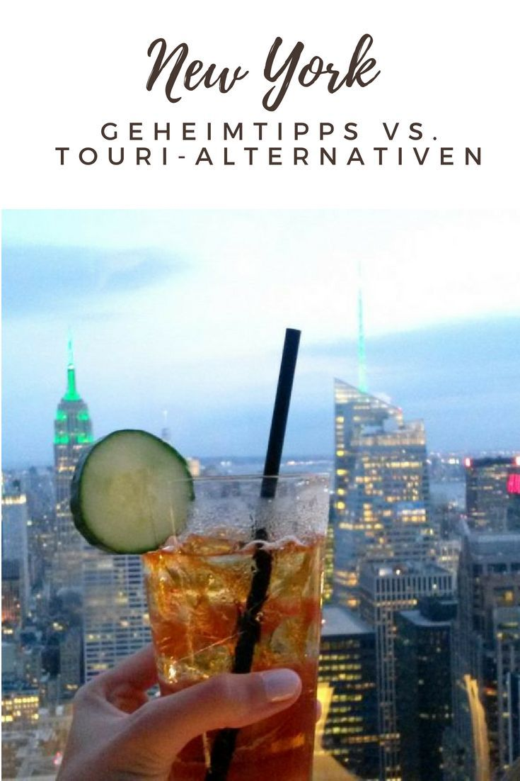Photo of New York: Tour Attractions vs. Secret Alternatives • Join The Sunny Side