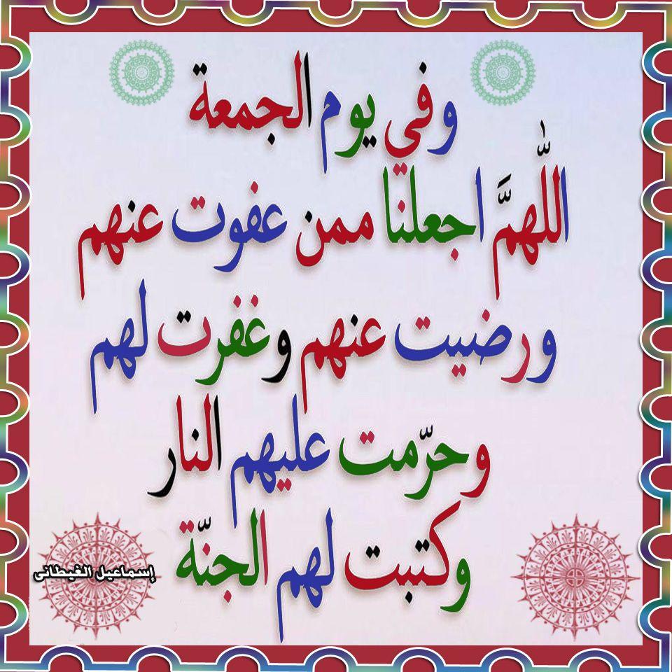 Pin By إسماعيل الغيـطانى On قرآن وأحاديث نبوية Arabic Calligraphy Art
