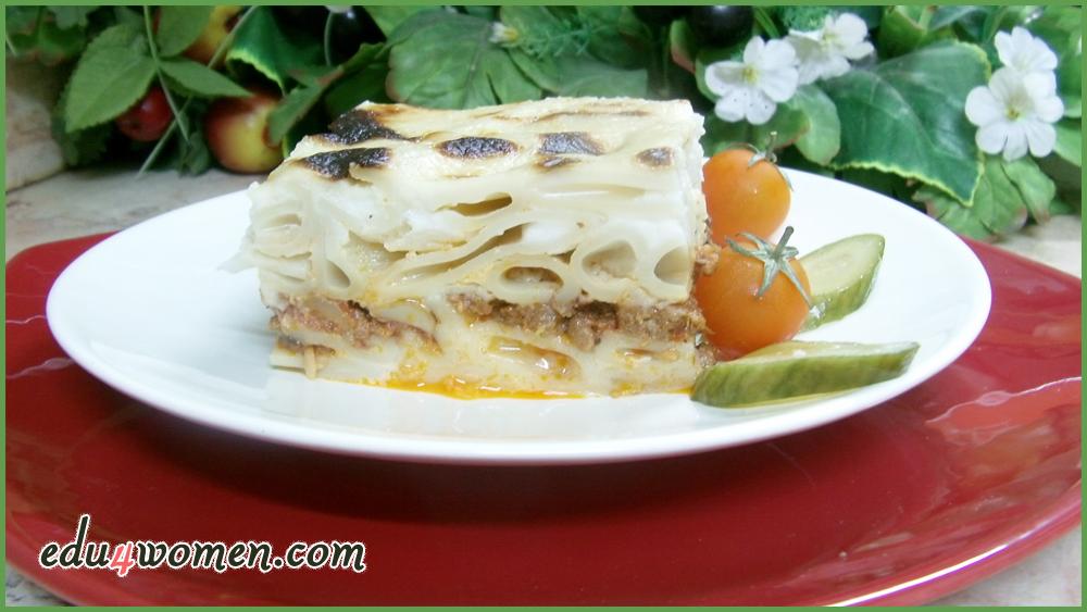 Pasta With Bashimil مكرونة بالباشميل Food Desserts Vegetables