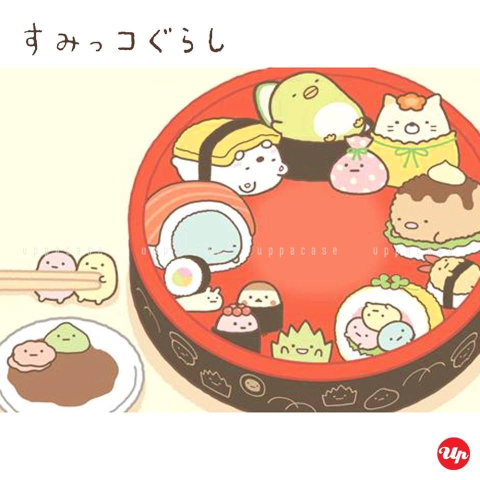 http://uppacase.myshopify.com/products/sumikko-gurashi-calendar-4974413645683