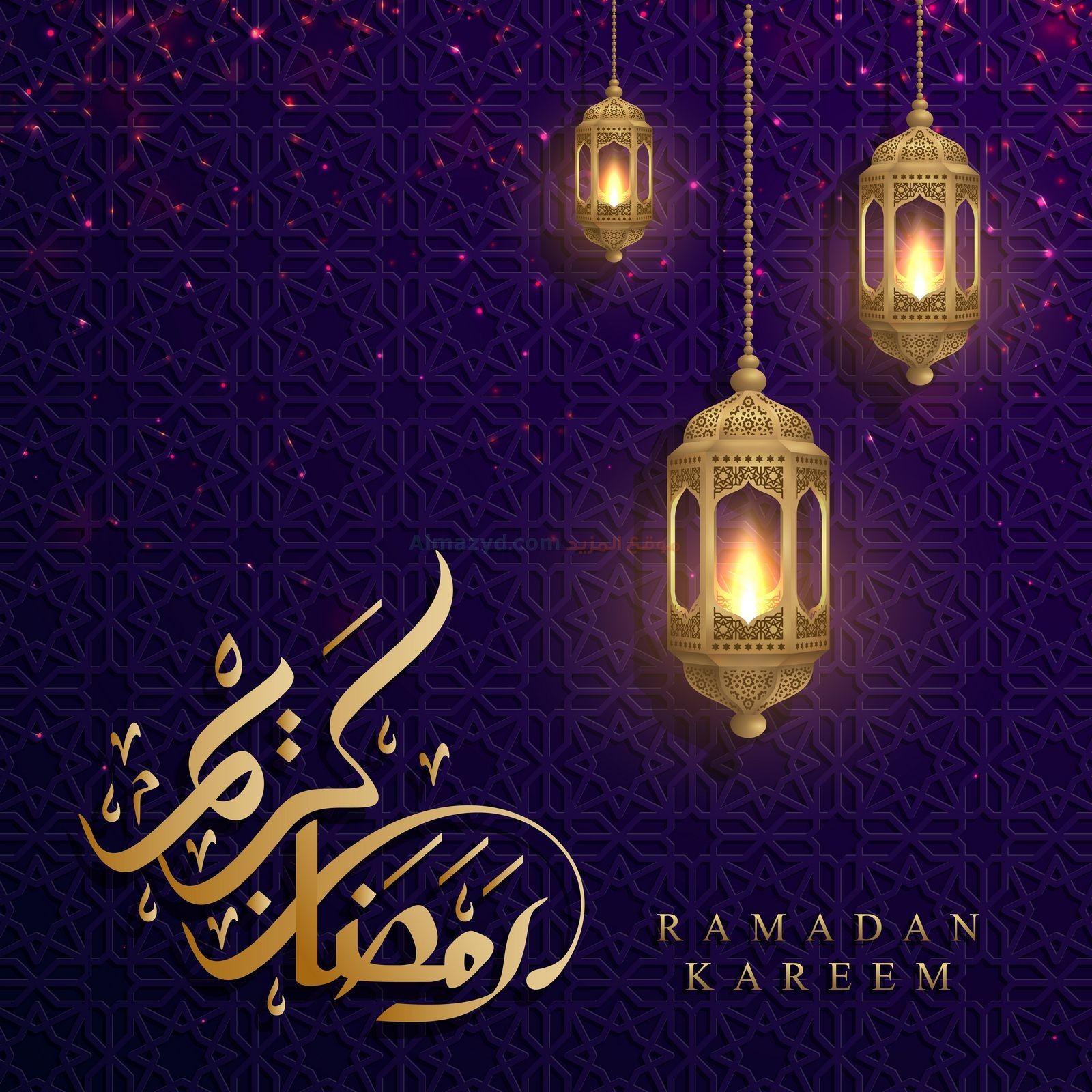Pin Oleh Rose Di Ramadan Gambar Idul Fitri Ornamen