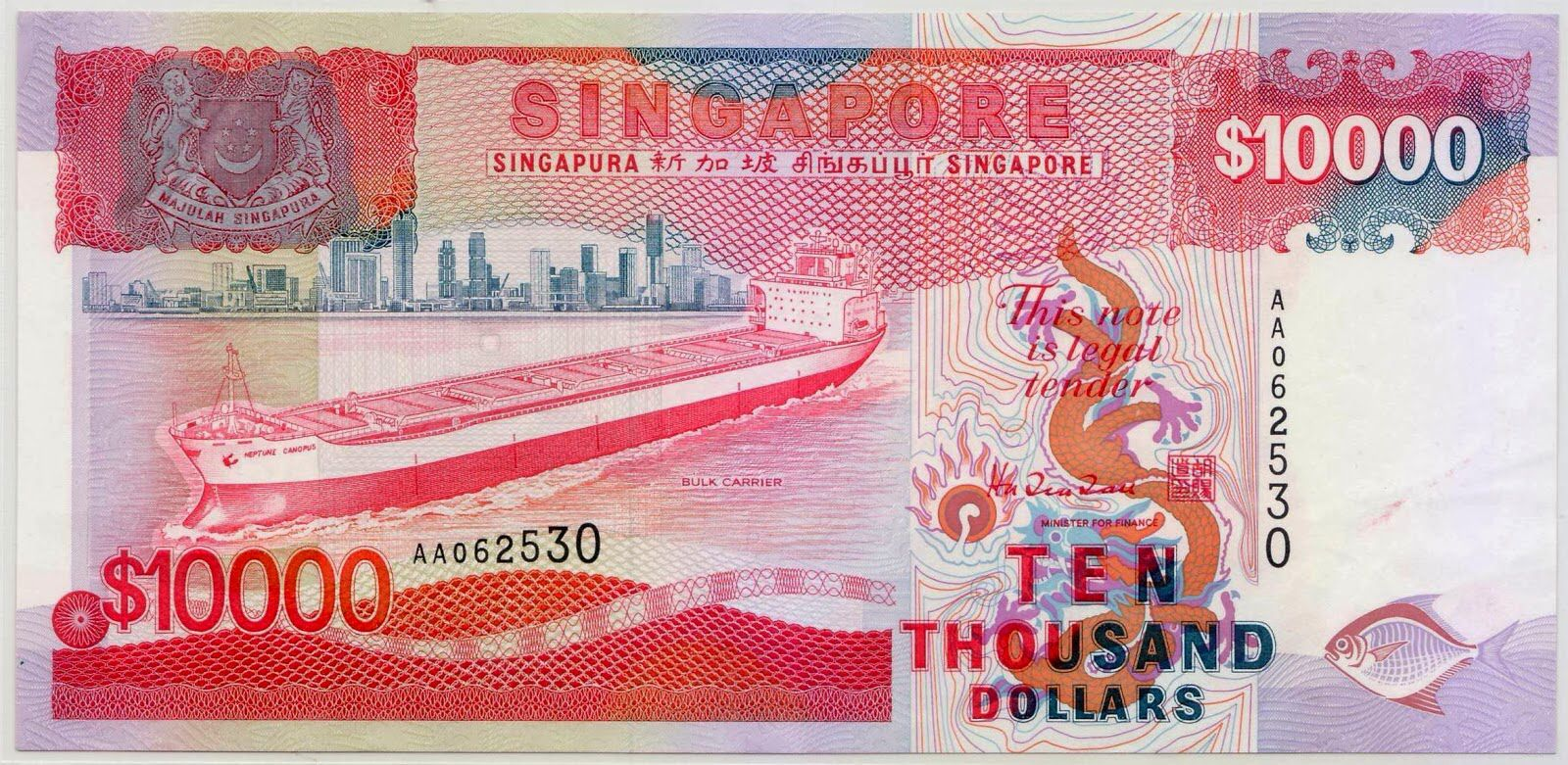 Granelero Neptune Canopus Singapur 10000 Dollars Dollar Note Bank Notes