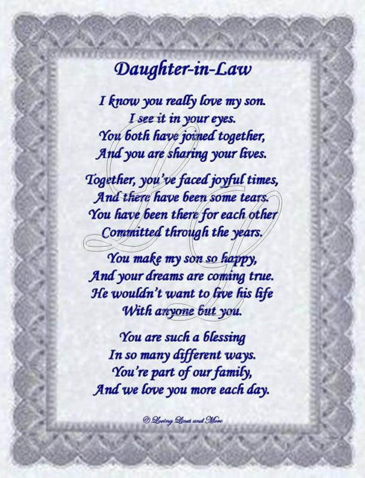 My Daughter In Law Poem DaughterinLaw Poem i love this