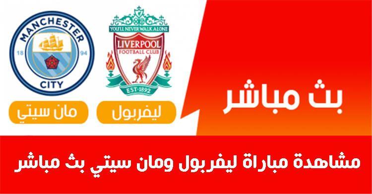 Pin By استعلام On استعلام Liverpool Football Club Football