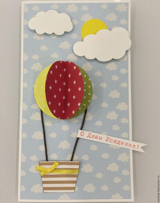 Рождение вектор, как сделать объемную открытку шарики