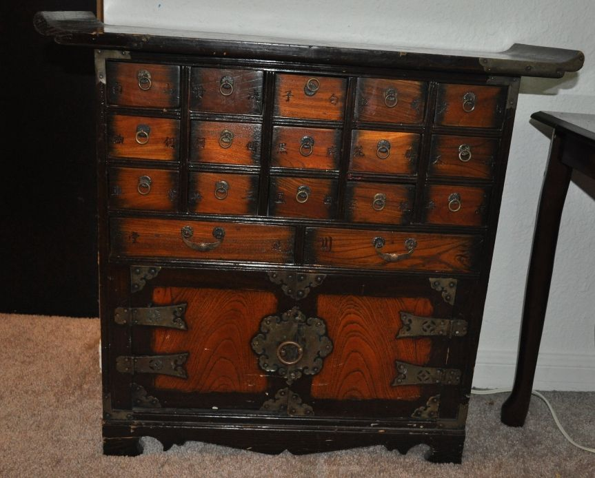 Chinese Apothecary Cabinet antique appraisal | InstAppraisal ...