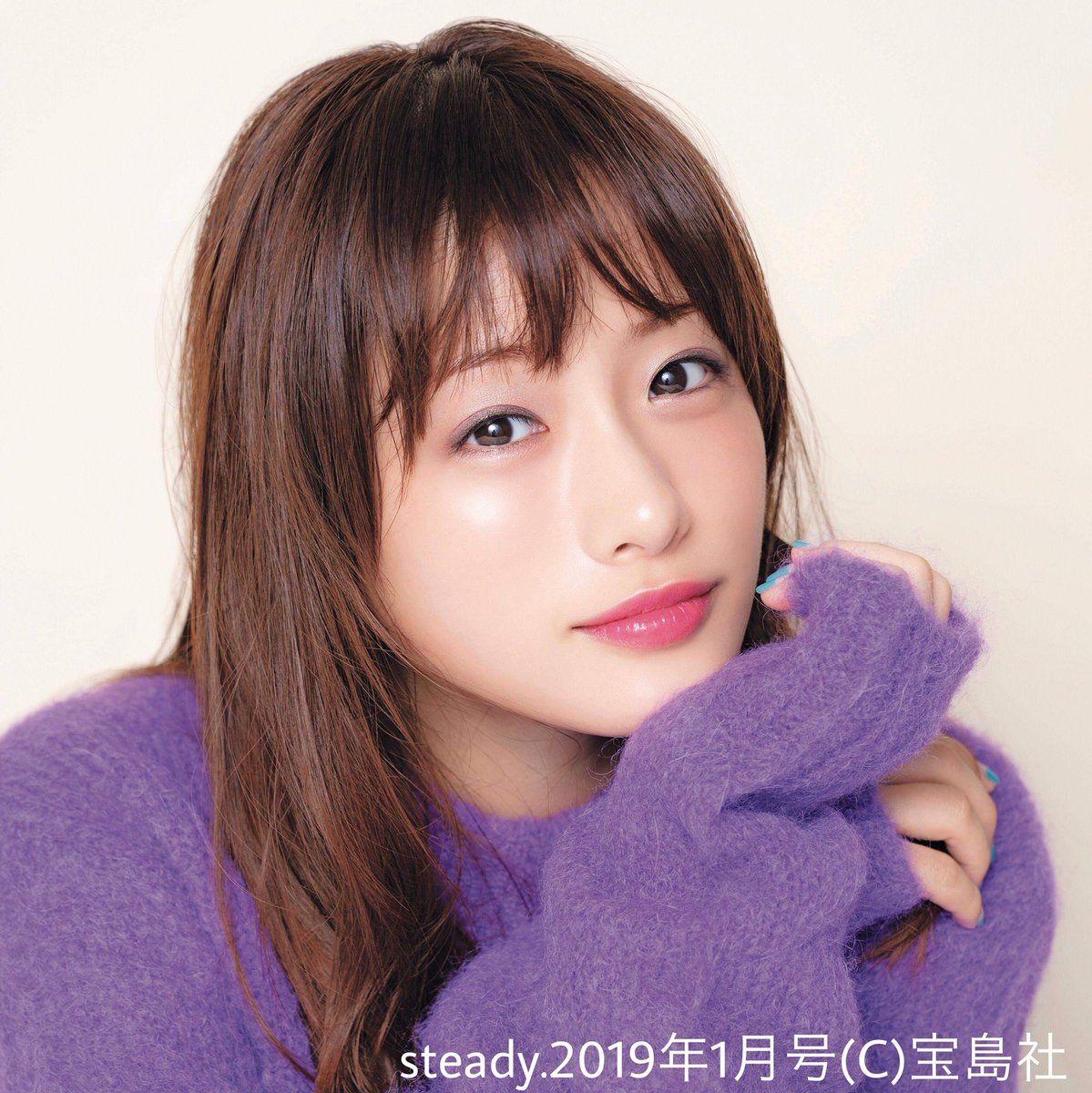 ボード Satomi Ishihara のピン
