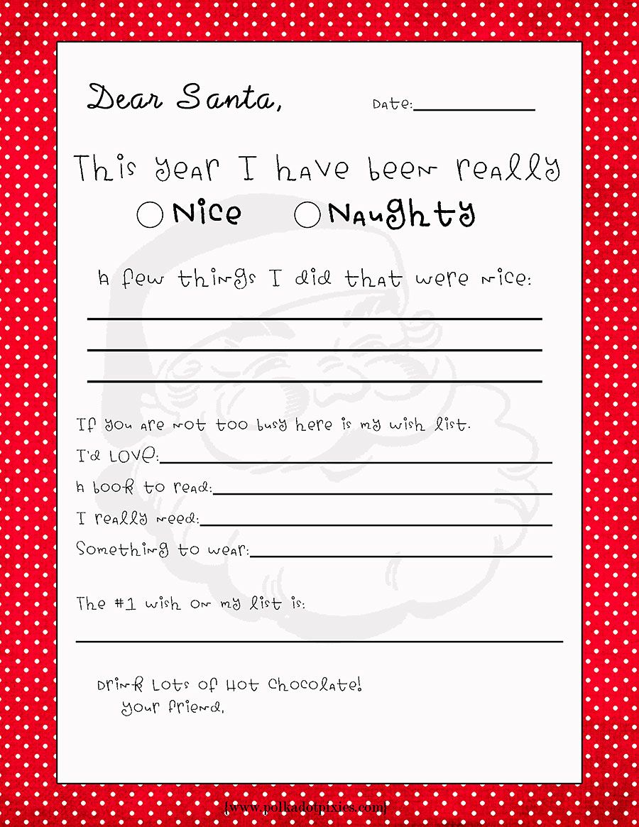 christmas list need want wear read  Letter From Santa Template