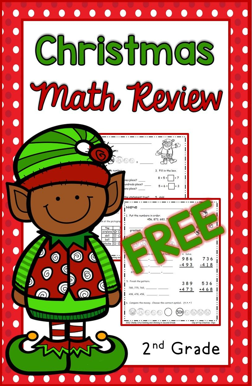 Christmas math for 2nd grade--FREE second grade math   Second grade math [ 1248 x 816 Pixel ]
