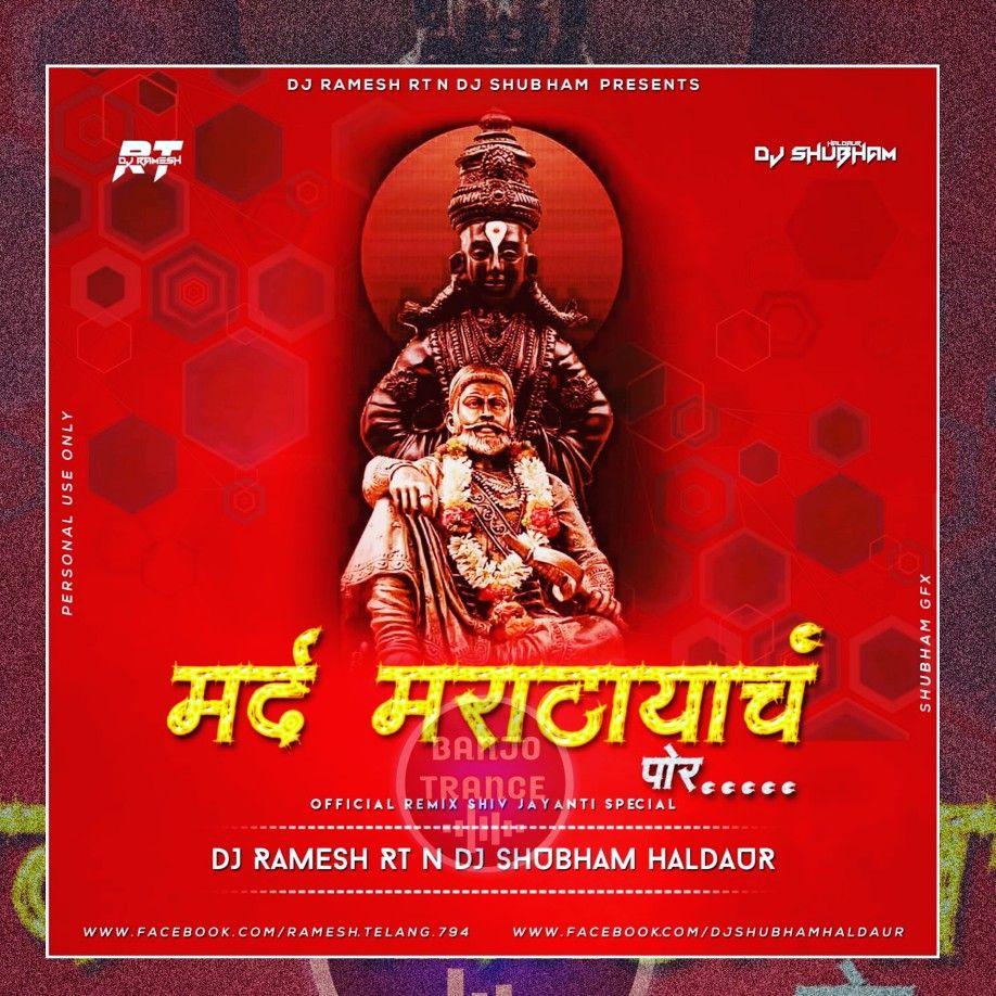 Shivaji Maharaj Dj Song Download Dj Songs New Song Download Songs