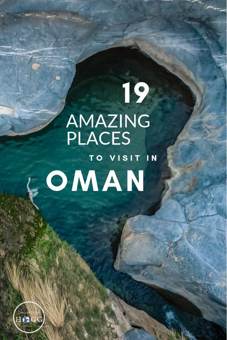 19 Amazing Places To Visit In Oman