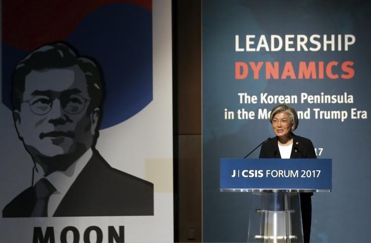 Τα πυρηνικά στην κορεατική χερσόνησο ψηλά στην ατζέντα των συνομιλιών Τραμπ - Μουν