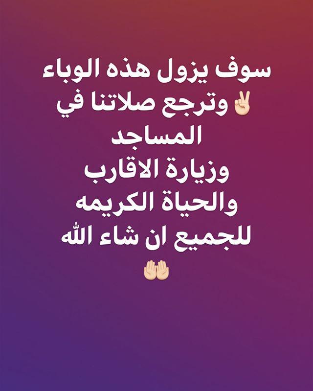 الطريق الى الجنة On Instagram اكتب شي تؤجر عليه Path2 Heaven Path2 Heaven Path2 Islamic Quotes Ramadan Prayer Words