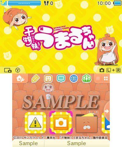 japan 3ds theme chart for march 25th 2017 01 himouto umaru chan 02 pokemon sun moon solgaleo lunala 03 the leg pokemon sun mega rayquaza mega mewtwo