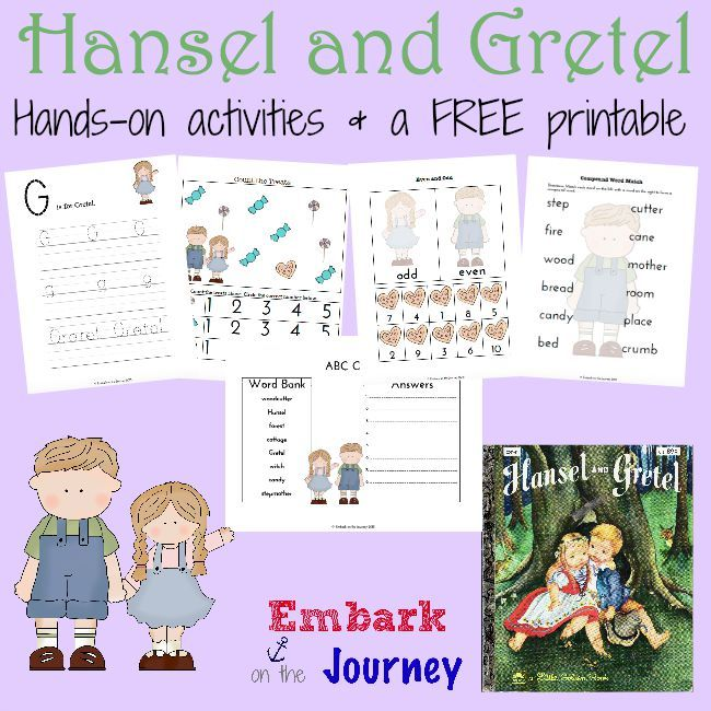 free hansel and gretel printables braxton literacy bags preschool activities fairy. Black Bedroom Furniture Sets. Home Design Ideas