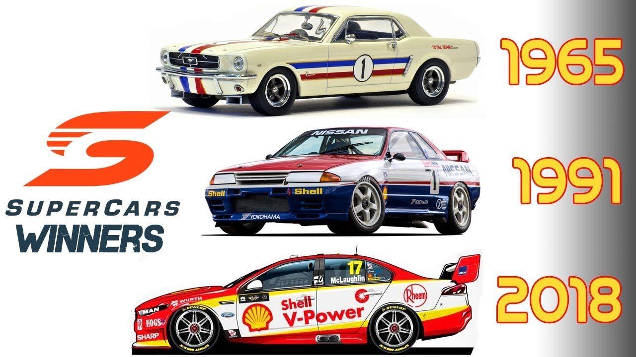 Atcc And V8 Supercars Championship Winners 1960 2018 Super Cars Winner V8 Supercars