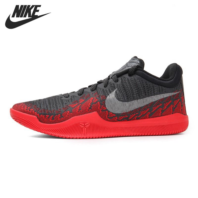 c854d41b Original New Arrival 2018 NIKE PRM EP Men's Basketball Shoes Sneakers.  Yesterday's price: US $101.02 (83.34 EUR). Today's price: US $101.02 (83.34  EUR).