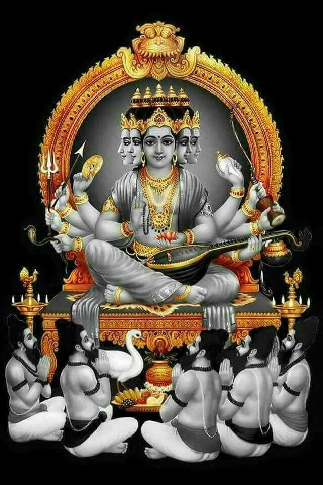 Guru Dakshina Murthyom Namah Shivaya Hindu God B