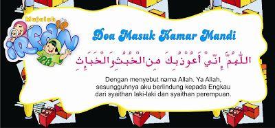 Hasil Gambar Untuk Doa Masuk Dan Keluar R Mandi