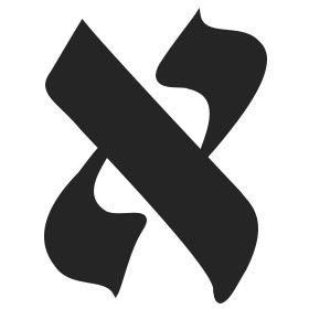 Резултат с изображение за symbol of aleph