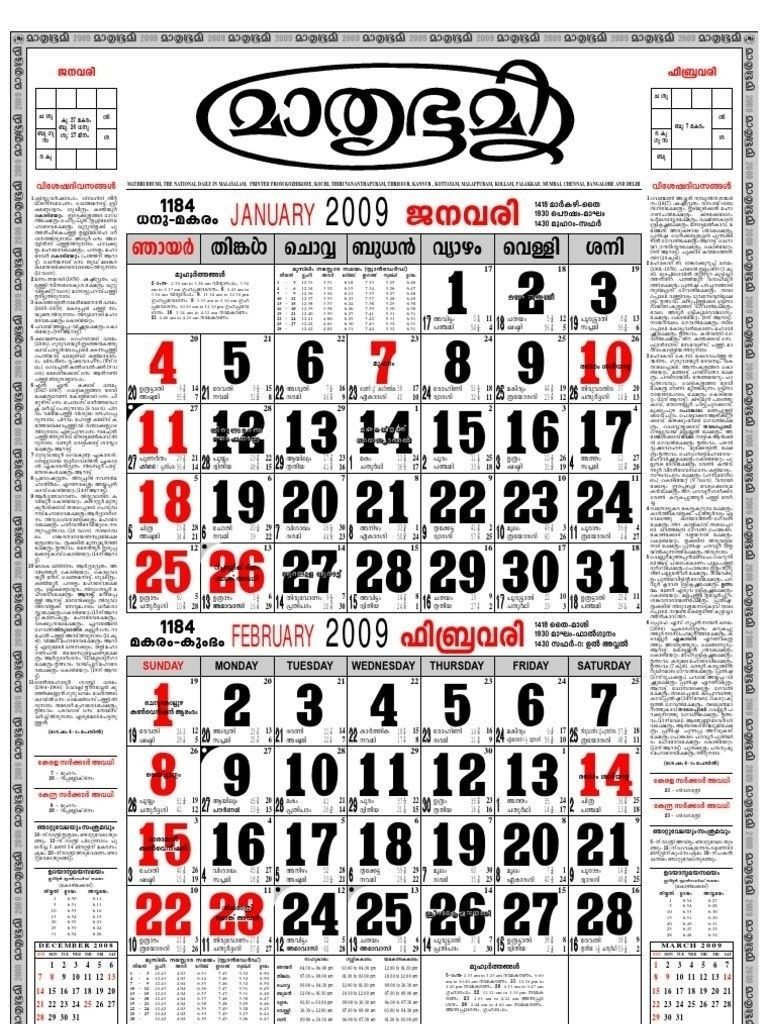 Take 2019 September Calendar Malayala Manorama February Calendar