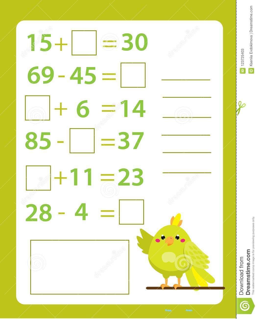 Math Worksheets For Kindergarten Counting