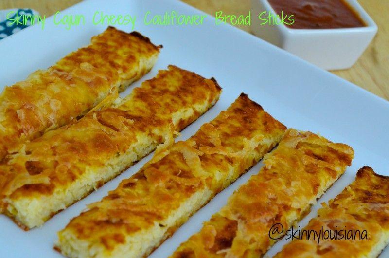 Skinny Cajun Cheesy Cauliflower Bread Sticks.  #breadsticks #flourfree #cauliflower #lowcarb #diabeticfriendly
