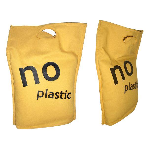 NO PLASTIC BAG no.2