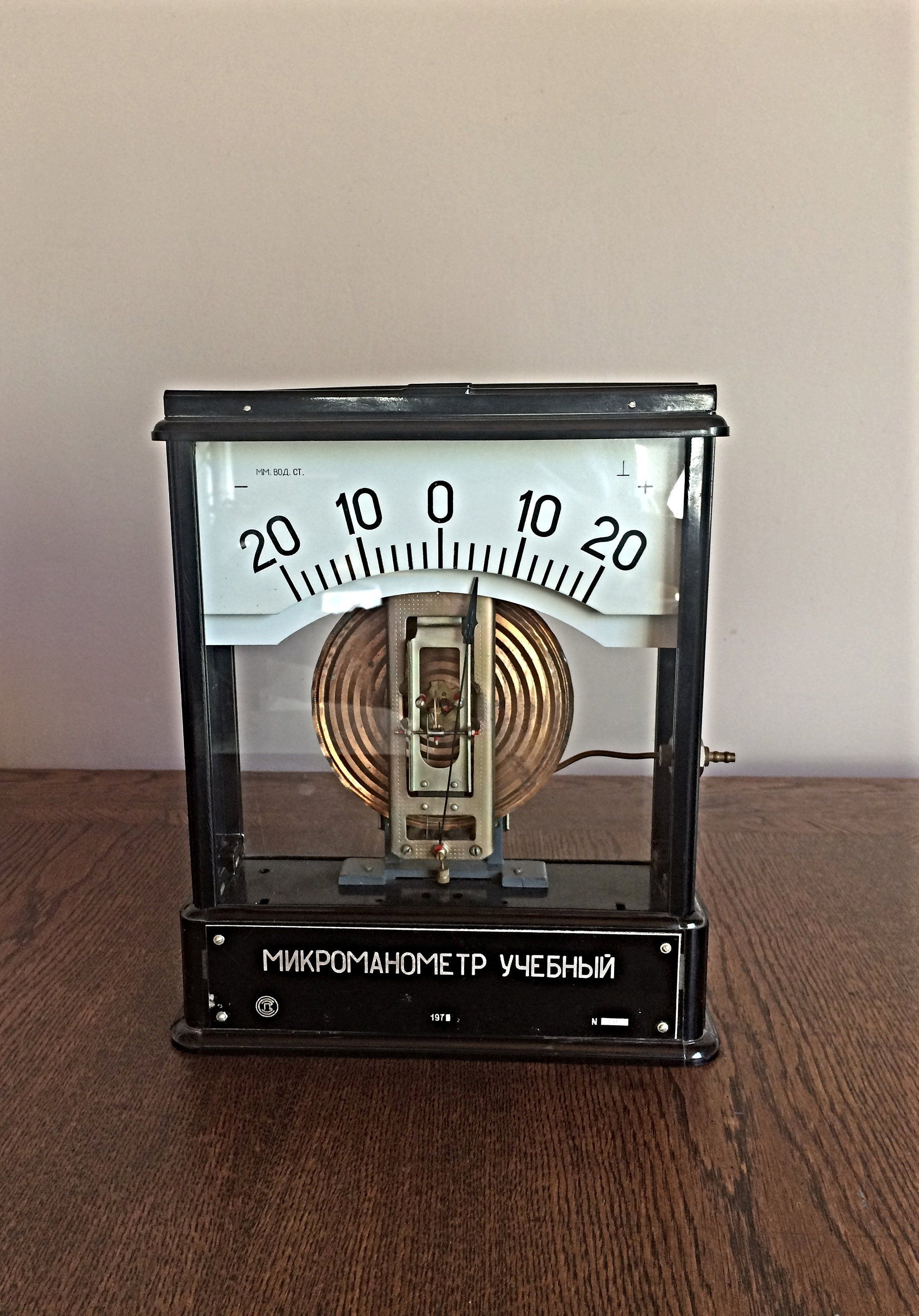 Antique Voltmeter Schematic Trusted Wiring Diagrams Soviet Vintage Device Measurement Tool School Appliance Air Conditioning