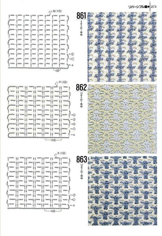 Interlocking Crochet Rejane Camarda álbumes Web De Picasa