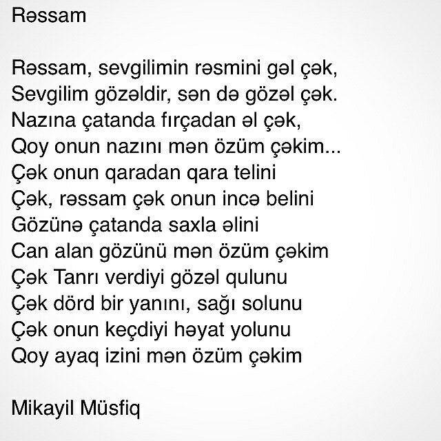 Ressam Seir Mikayilmusfiq Azərbaycan Quotes Math Sayings