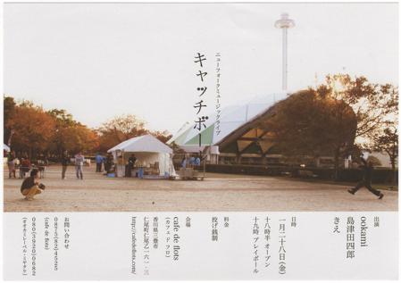 Iwasatomiki Com グラフィックポスター ポスターデザイン ポスター