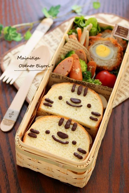 Cat In A Bread Box あ~るママ『トラさんツインズのチョコパン弁当~キャラ弁