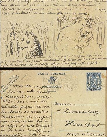Carte Postale By Rene Magritte Magritte Rene Magritte Artist