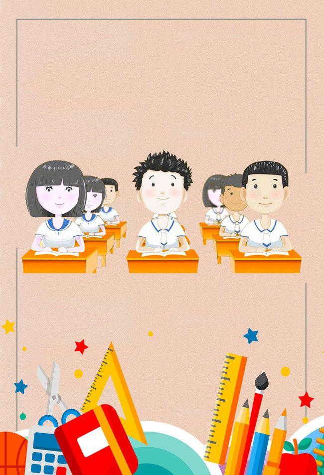 تصميم الملصق عن يوم المعلم Teachers Day Poster Poster Design Teachers Day