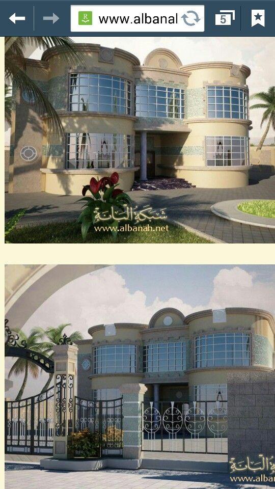 واجهات فلل House Styles Mansions Home Decor