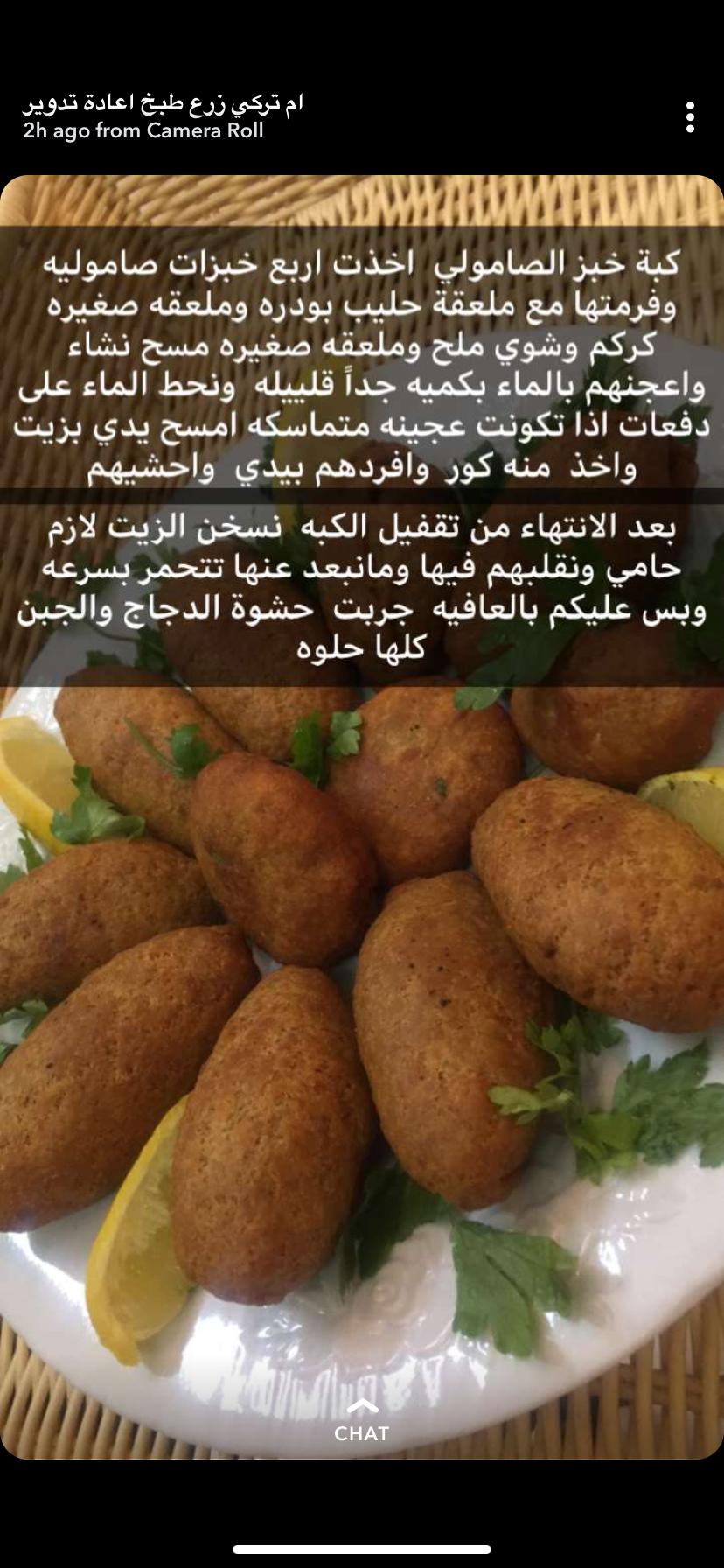 Pin On وصفات بالعربي