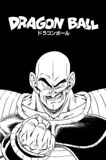 Don | DragonBallZ Amino en 2020 | Dragones, Ilustraciones ...